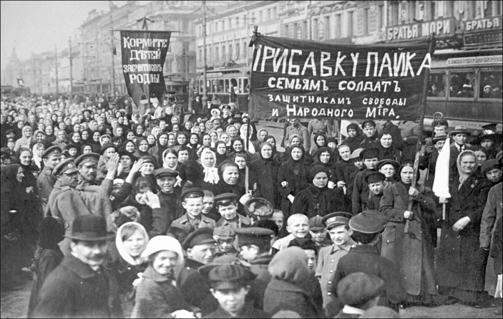February revolution 1917: What lessons for today? |Peter TAAFFE